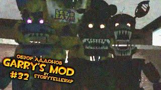 32 Обзор Аддонов Garry s Mod Мишка Фредди 4 и Бешеный Самолет