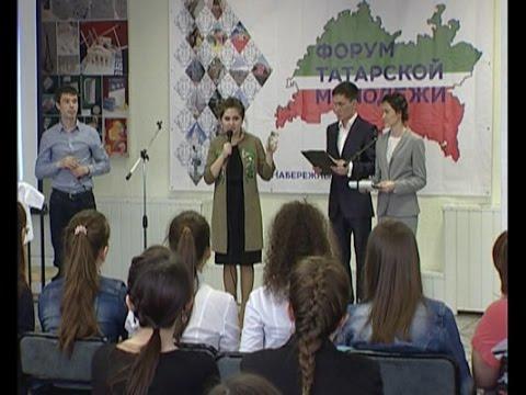 юлдаш татарский сайт знакомств