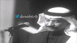 عبادي الجوهر من سنين جلسة صوت الخليج