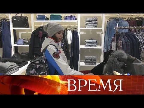 Алина Загитова выступит
