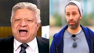 مرتضي منصور يرد على حقيقة رفع اسم حازم إمام ومصطفي يونس من النادي