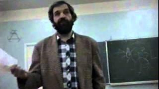 Лекция Эльконина Б.Д. 25 ноября 1996
