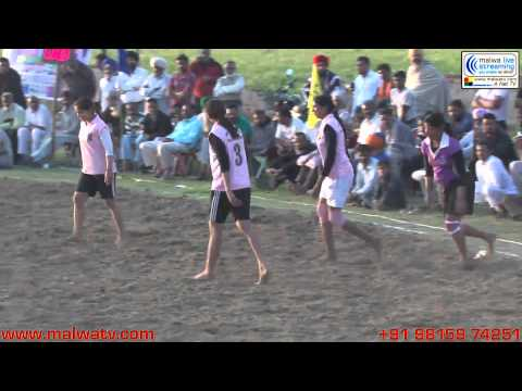 GOSAL (Banga-SBS Nagar) Kabaddi Cup - 2014. Part 2nd.