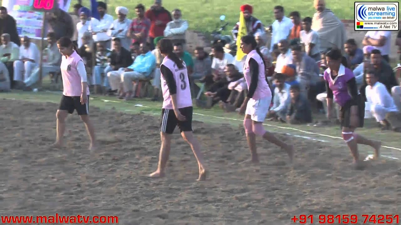 GOSAL (Banga-SBS Nagar) Kabaddi Cup - 2014. Part 2nd.