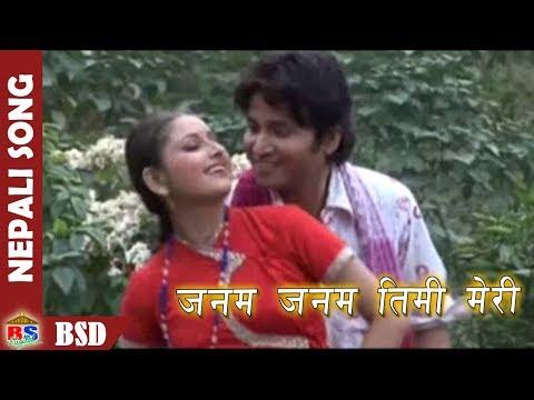 Janam Janam Timi Meri | Nepali Song by Tilok Newar/Milan Newar | Ft. Gautam/Malati