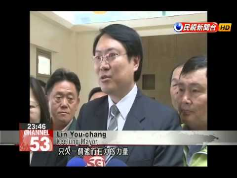 Keelung mayor looks forward to potential DPP administration