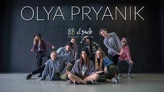 PaysBass – I Feel Good | Choreography by Olga Roslyak | D.Side Dance Studio