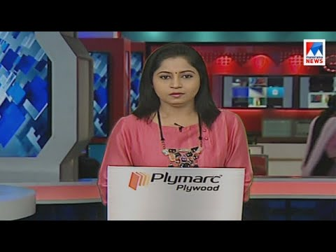 പ്രഭാത വാർത്ത | 8 A M News | News Anchor - Veena Prasad | January 11, 2018