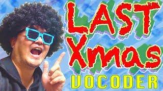 定番クリスマスソング「Last Christmas」をヴォコーダーで。 原曲はこち...