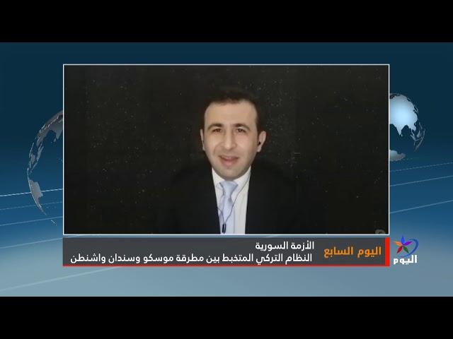 انقرة والرقص على حافة الهاوية في إدلب