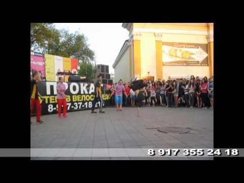 Клип Год Змеи - Шоу