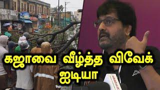 tamil comedy scenes