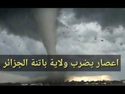 إعصار مدينة باتنة يفضح البنية التحتية في الجزائر