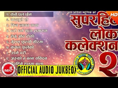Baixar Superhit Lok Dohori Collection | Audio Jukebox Vol - 2 | R Audio Music