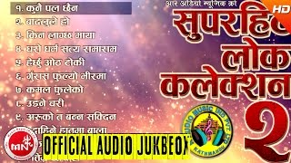 Superhit Lok Dohori Collection | Audio Jukebox Vol - 2 | R Audio Music