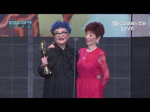 【金鐘54】終身成就獎,得獎人《張小燕》回顧她66年演藝路,94歲母親首度站台感動全場藝人!!