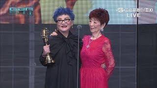 【金鐘54】終生成就獎,得獎人《張小燕》回顧她66年演藝路,94歲母親首度站台感動全場藝人!!