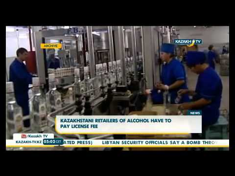 Kazakhstani retailers of alcohol have to pay license fee