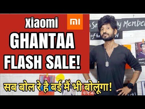 Xiaomi 'Ghantaa' Flash Sale   Ghotala   'Byi Main Bhi Bolunga'   Xiaomi Redmi Note 5 Pro