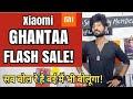 Xiaomi 'Ghantaa' Flash Sale | Ghotala | 'Byi Main Bhi Bolunga' | Xiaomi Redmi Note 5 Pro