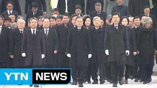 문재인 대통령, 현충원 참배...추미애 장관 참석 / YTN