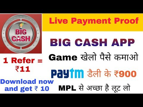 BIG CASH unlimited Paytm Cash Earning | Game khel kar paise