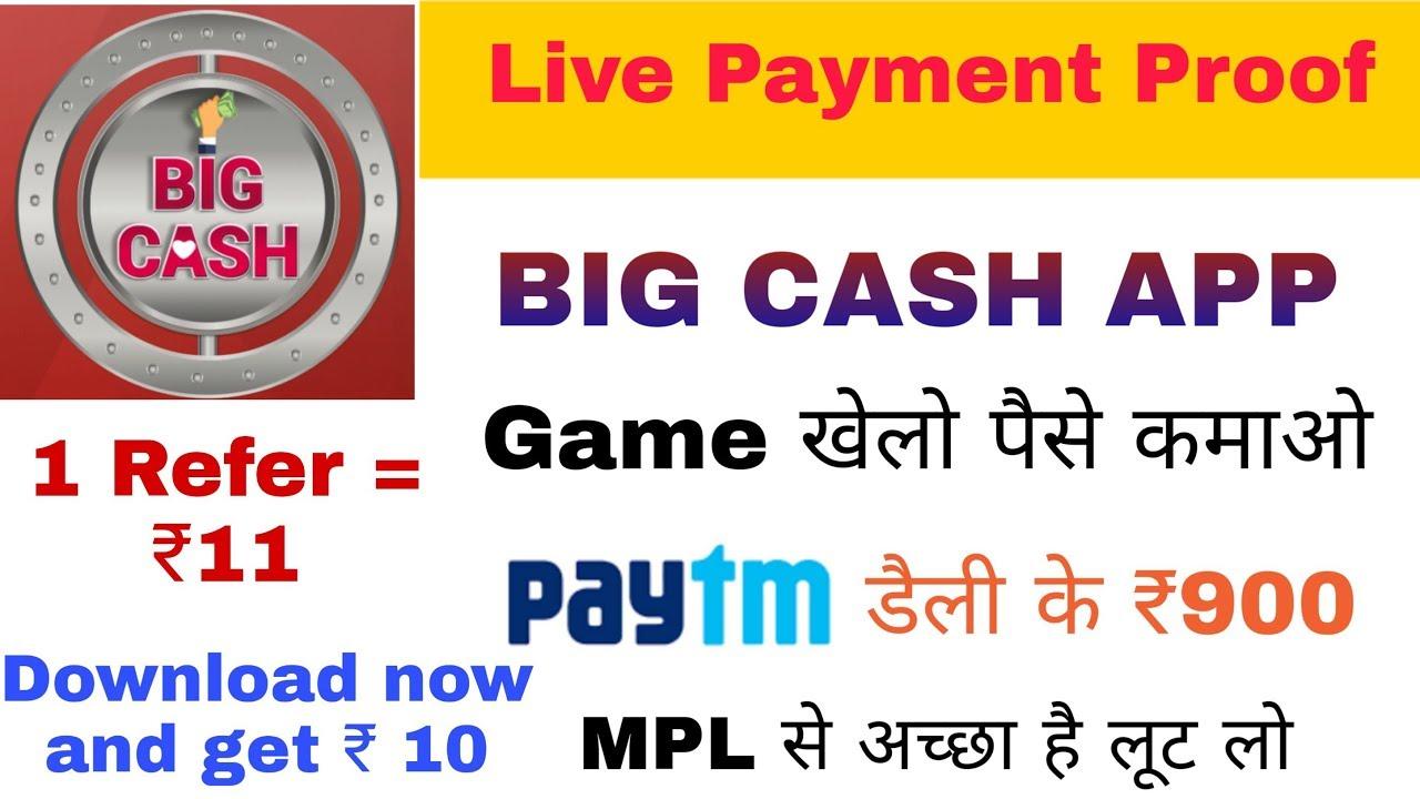 BIG CASH unlimited Paytm Cash Earning | Game khel kar paise kaise kamaye