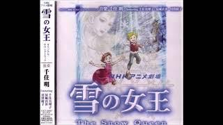 The Snow Queen ~ Yuki no Joou OST -  Gerda and Kai