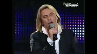 """Павел Соколов """"Не отпускай!"""""""
