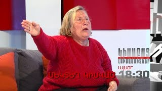 Kisabac Lusamutner anons 10.05.17 Mektegh Kisvats