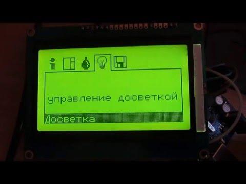 Контроллер теплицы.  Графический LCD-экран ST7920, 128х64.