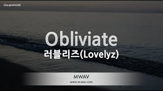 [짱가라오케/노래방] 러블리즈(Lovelyz)-Obliviate [ZZang KARAOKE]