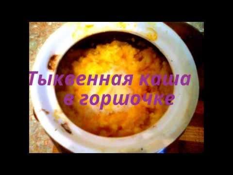Рисовая каша с тыквой на воде (постная) — рецепт с фото