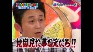 有吉弘行が遂に生放送中にキレました。バナナマンの設楽さんに「金を返...