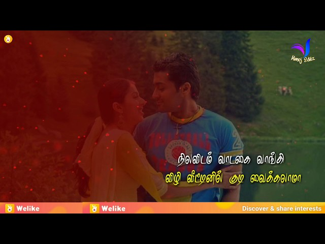 Munbe Vaa 💚 Love Song ❤ Whatsapp Status Tamil Video