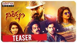 Nireekshana Teaser || Sai Ronak, Ena Saha, Rb Ramesh Choudary || Mantra Anand