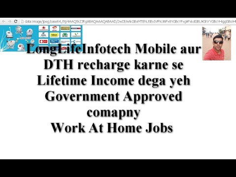 LonglifeInfotech Recharge Income plan | Recharge income | Work at home Job | part time work Online