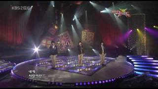 A ballad song from BOF soundtrack!! Very nice! Sang by SS501 - Trip...