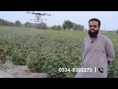 agriculture-drone-sprayer-in-pakistan.