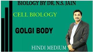Golgi Body (Cell Biology) for Class 11+NEET|HINDI MEDIUM