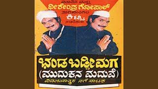 bhanda-baddi-maga