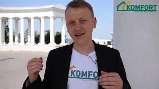 Черноморск 2020 Видео для туристов. Отдых, жильё, прекрасное настроение