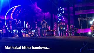 Shihan Mihiranga(Y in concert live perfomance)