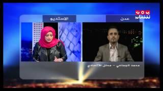 ماهي القوى االمستفيدة من إطالة أمد الحرب  في اليمن   مع محمد الجماعي   حديث المساء