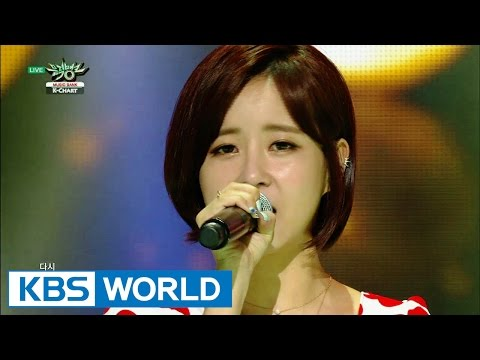 Eun Ga Eun (은가은) - Never Say Goodbye [Music Bank K-Chart / 2015.08.14]
