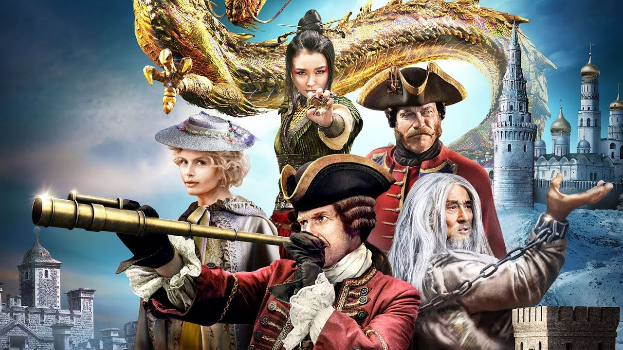 Download Journey to China The Mystery of Iron Mask 2019 HD trailer