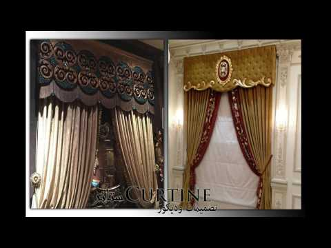 Royal curtains - Fabric       call us/ 0564365089