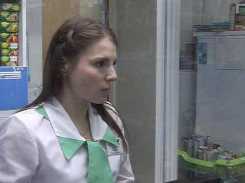 Аптечная сеть «Живика» дарит скидки.
