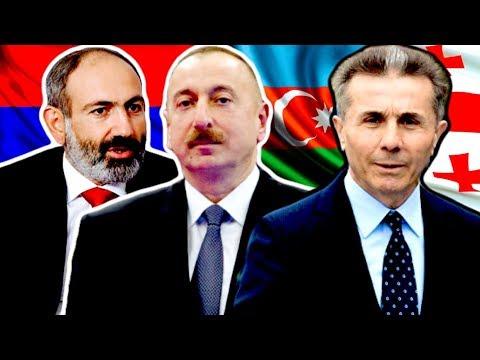 Алиев против Пашиняна / Иванишвили нужно простить? / Разжигание ненависти в Армении