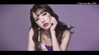 """SAKI / Raise your flag (Short Version) from 1st Solo Debut Album """"The One"""""""